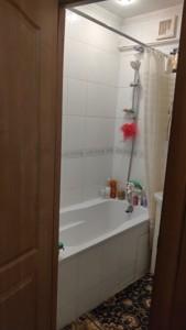 Квартира A-112117, 8 Березня, 7, Київ - Фото 13