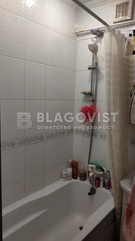 Квартира A-112117, 8 Березня, 7, Київ - Фото 12
