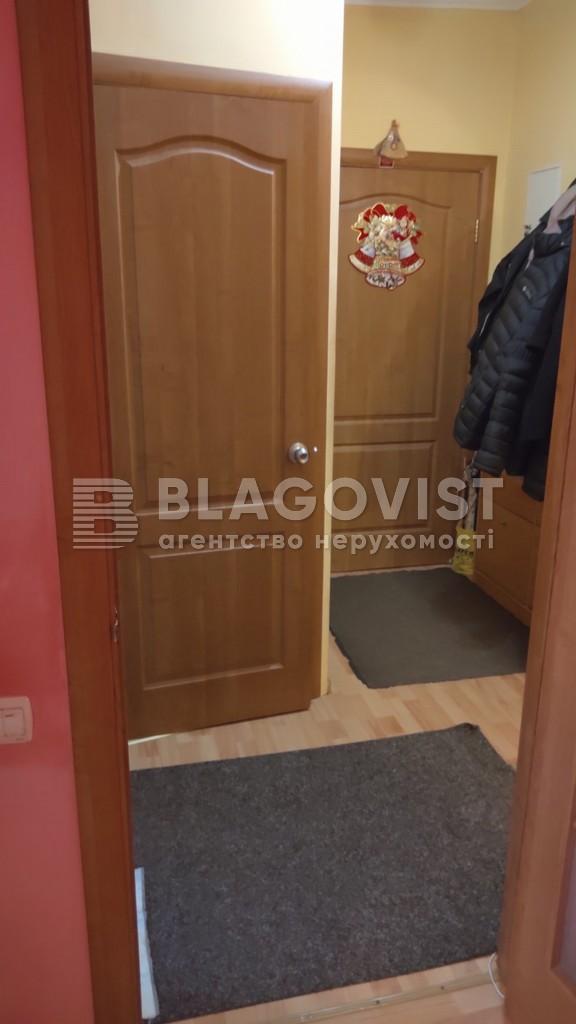 Квартира A-112117, 8 Березня, 7, Київ - Фото 18