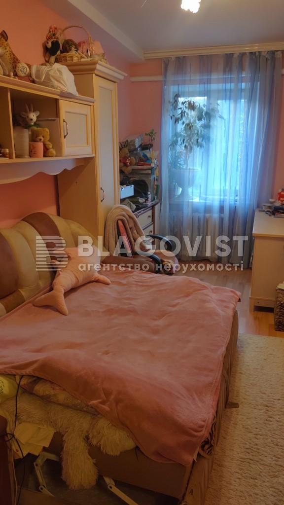 Квартира A-112117, 8 Березня, 7, Київ - Фото 7