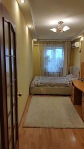 Квартира A-112117, 8 Березня, 7, Київ - Фото 9