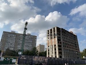Квартира Сім'ї Кульженків (Дегтяренка Петра), 1 корпус 22, Київ, H-49715 - Фото 5