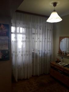 Квартира Андреевская, 8/12, Киев, F-44788 - Фото 8