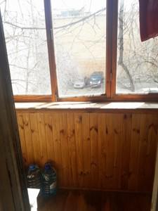 Квартира Андреевская, 8/12, Киев, F-44788 - Фото 11