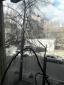 Квартира Андреевская, 8/12, Киев, F-44788 - Фото 13