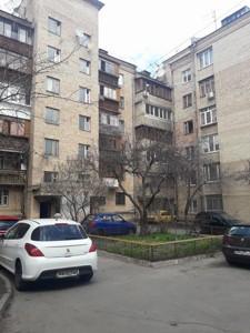 Квартира Андреевская, 8/12, Киев, F-44788 - Фото 15