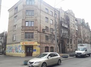 Квартира Андреевская, 8/12, Киев, M-37143 - Фото