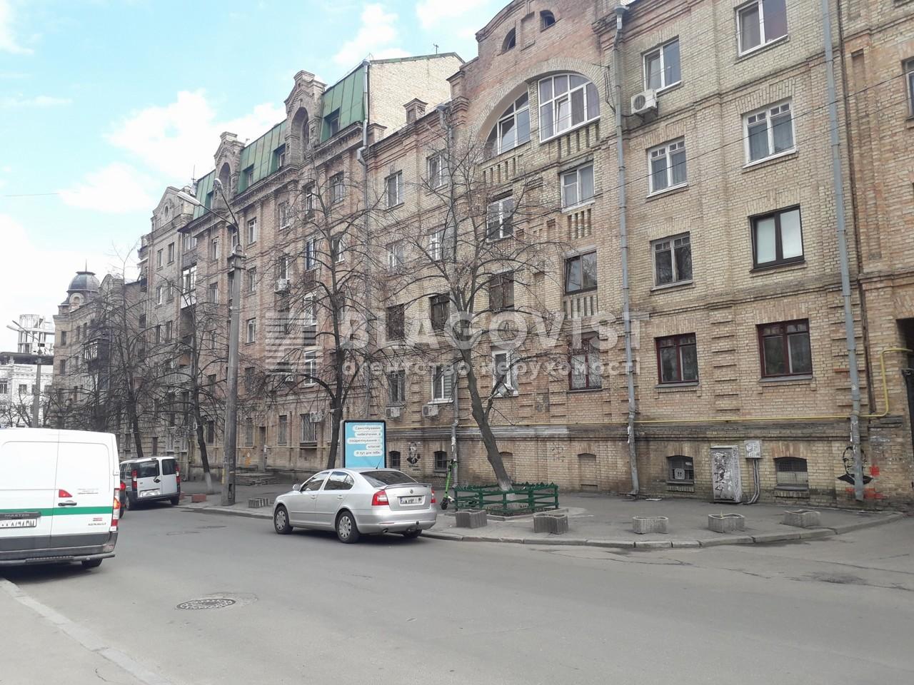 Квартира C-106460, Андреевская, 8/12, Киев - Фото 2