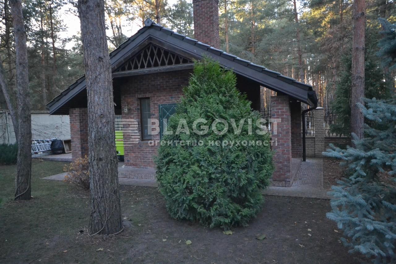 Дом E-39842, Ватутина, Лебедевка (Вышгородский) - Фото 14