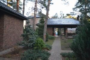 Дом E-39842, Ватутина, Лебедевка (Вышгородский) - Фото 17