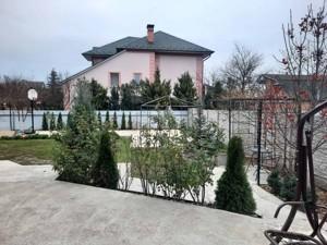 Дом Садовая, Погребы (Броварской), R-38377 - Фото3