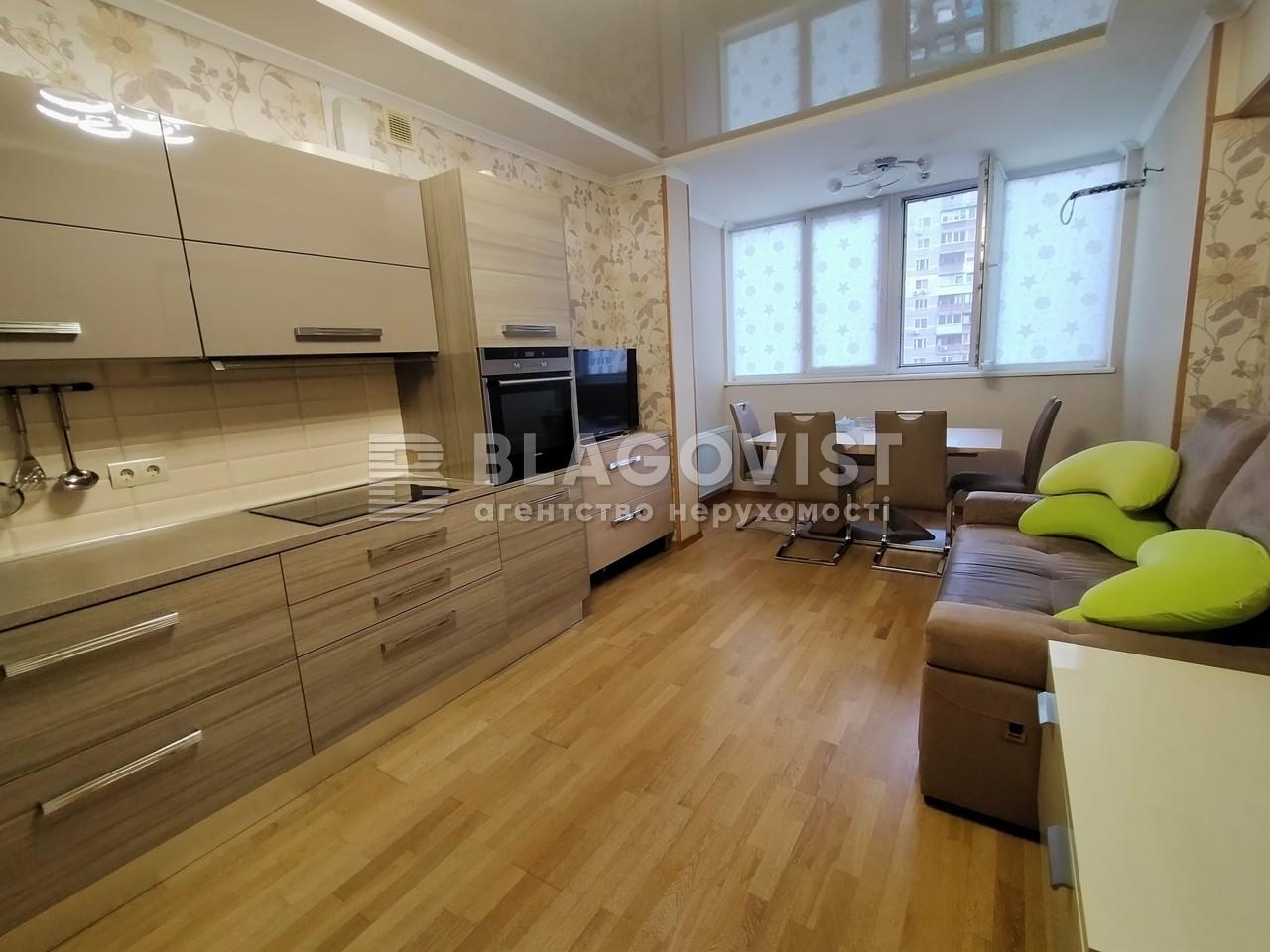 Квартира F-44793, Драгоманова, 40ж, Киев - Фото 1