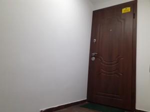 Офис, Малоподвальная, Киев, Z-1837035 - Фото 14