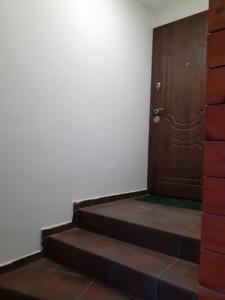 Офис, Малоподвальная, Киев, Z-1837035 - Фото 15