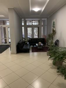 Квартира Коновальця Євгена (Щорса), 36в, Київ, H-49722 - Фото 4