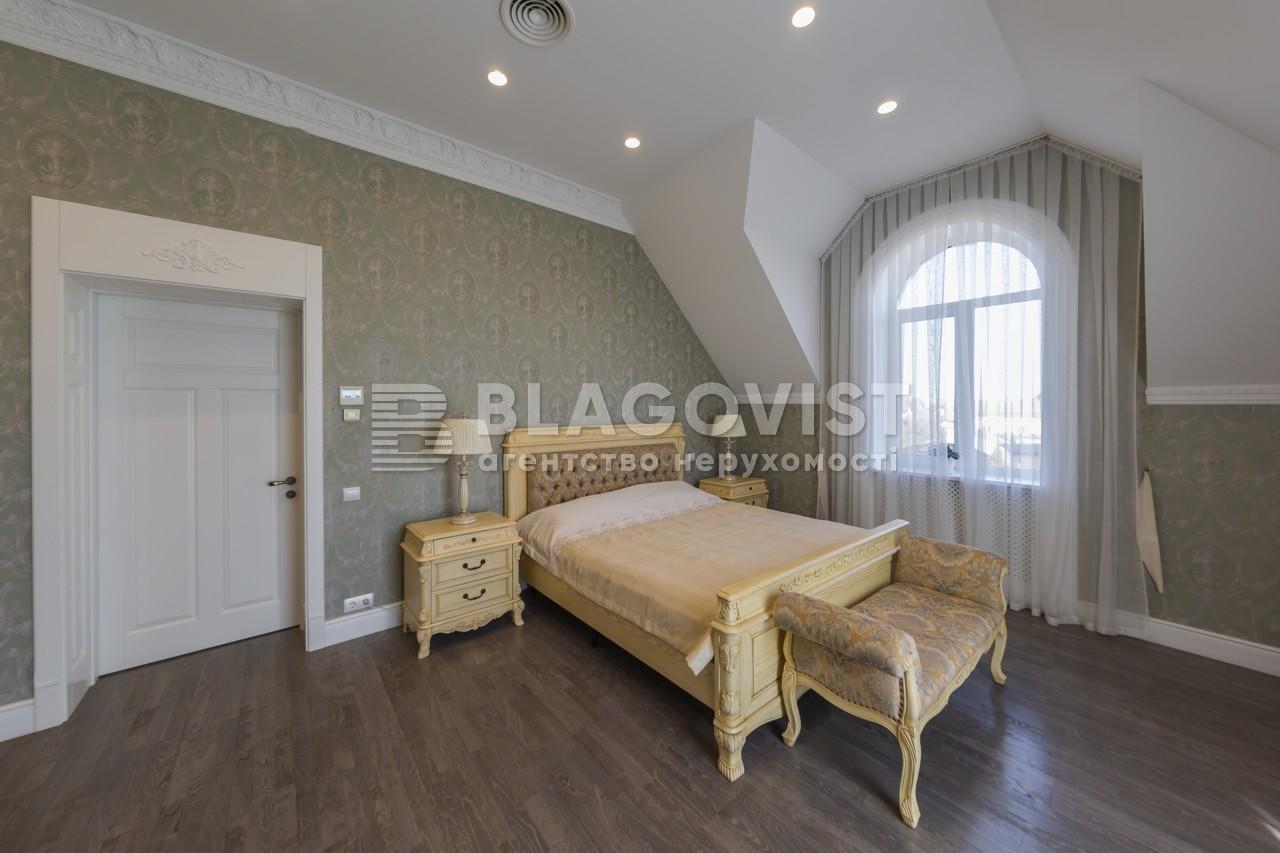Дом E-40826, Вишневая, Вишенки - Фото 21