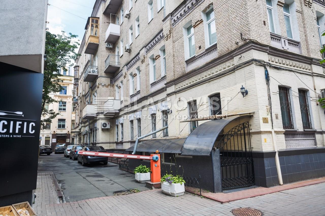 Нежилое помещение, Институтская, Киев, M-35475 - Фото 1