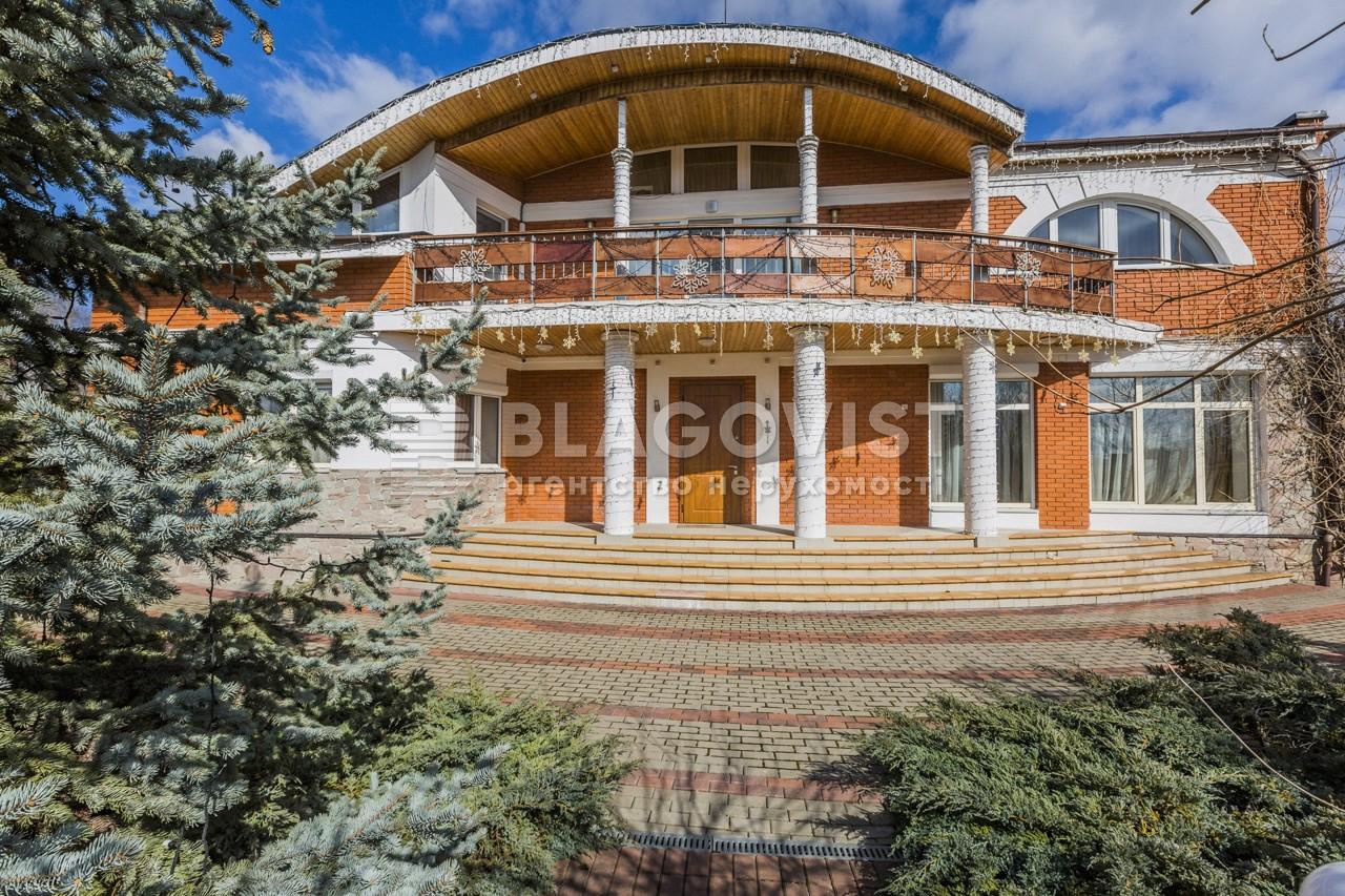 Дом M-38761, Киевская, Крушинка - Фото 2