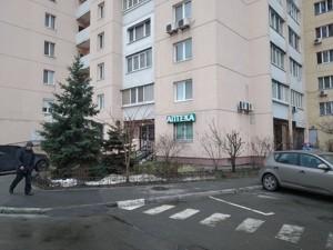 Офис, Дарницкий бульв., Киев, Z-760090 - Фото 7
