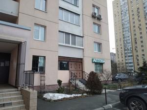 Офис, Дарницкий бульв., Киев, Z-760090 - Фото 8