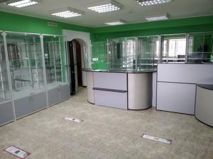 Офис, Дарницкий бульв., Киев, Z-760090 - Фото 3