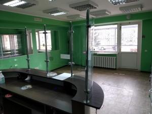 Офис, Дарницкий бульв., Киев, Z-760090 - Фото 2