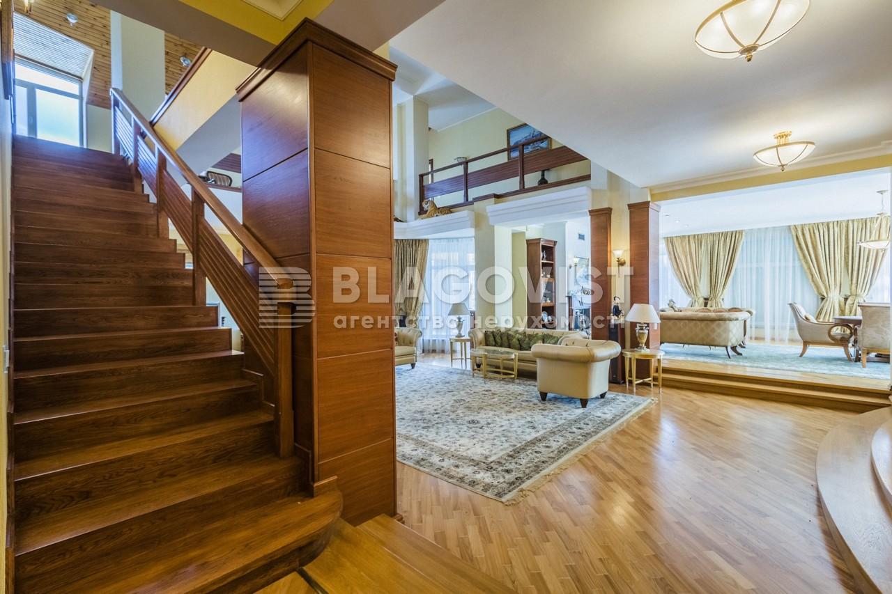 Дом M-38761, Киевская, Крушинка - Фото 19
