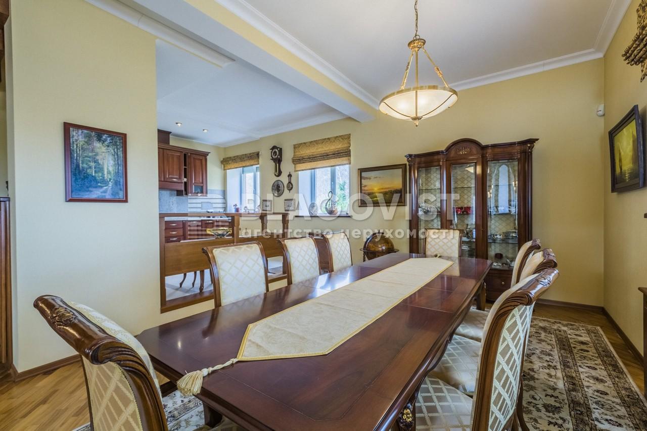 Дом M-38761, Киевская, Крушинка - Фото 16