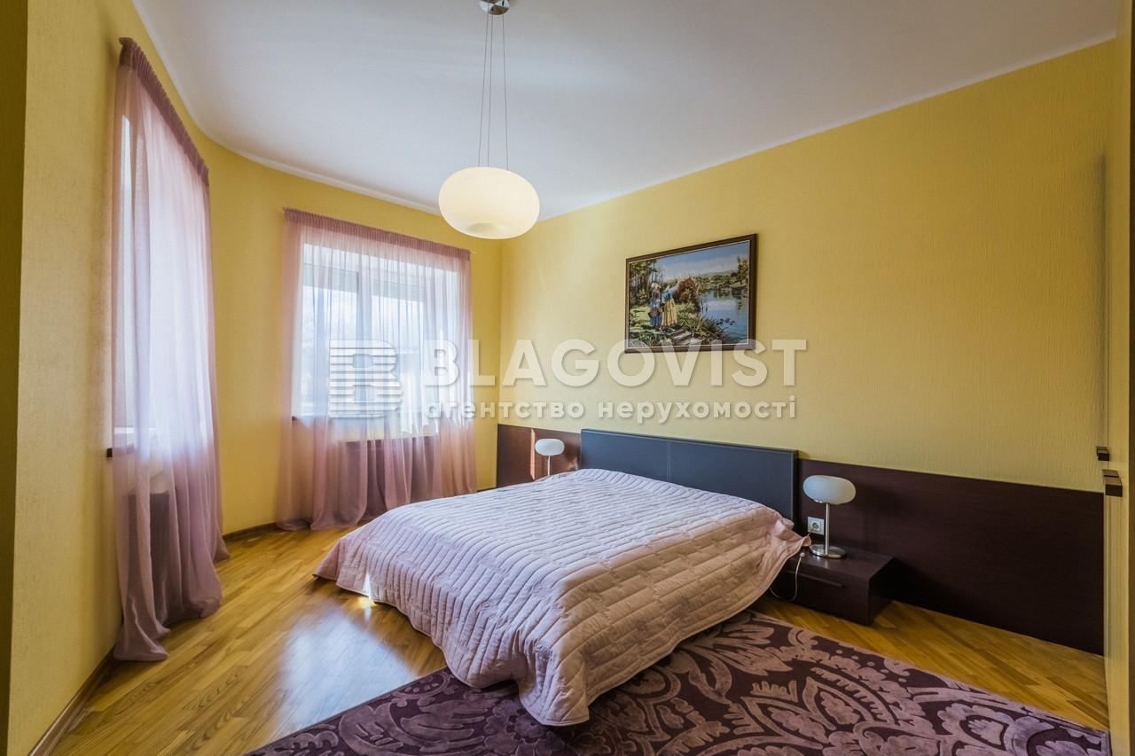 Дом M-38761, Киевская, Крушинка - Фото 26