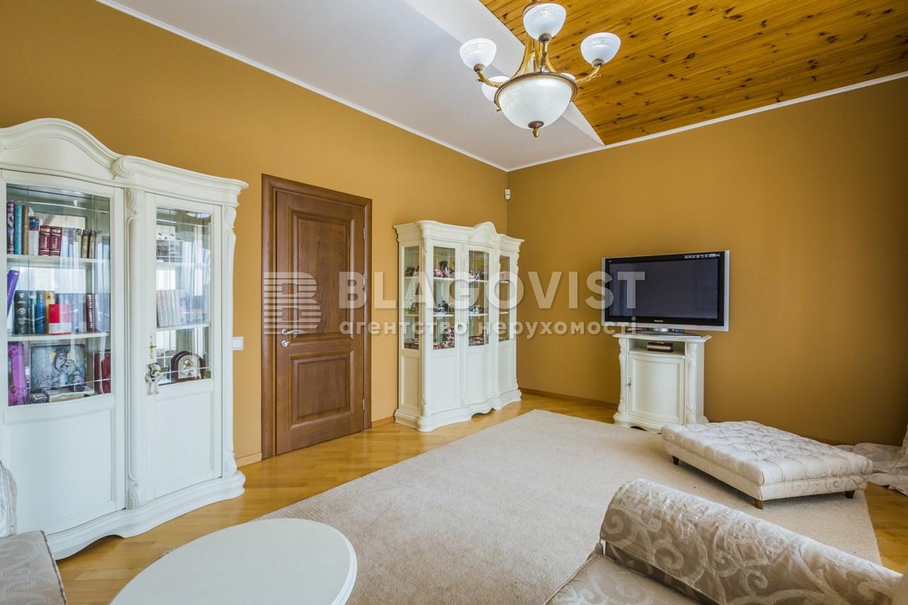 Дом M-38761, Киевская, Крушинка - Фото 33