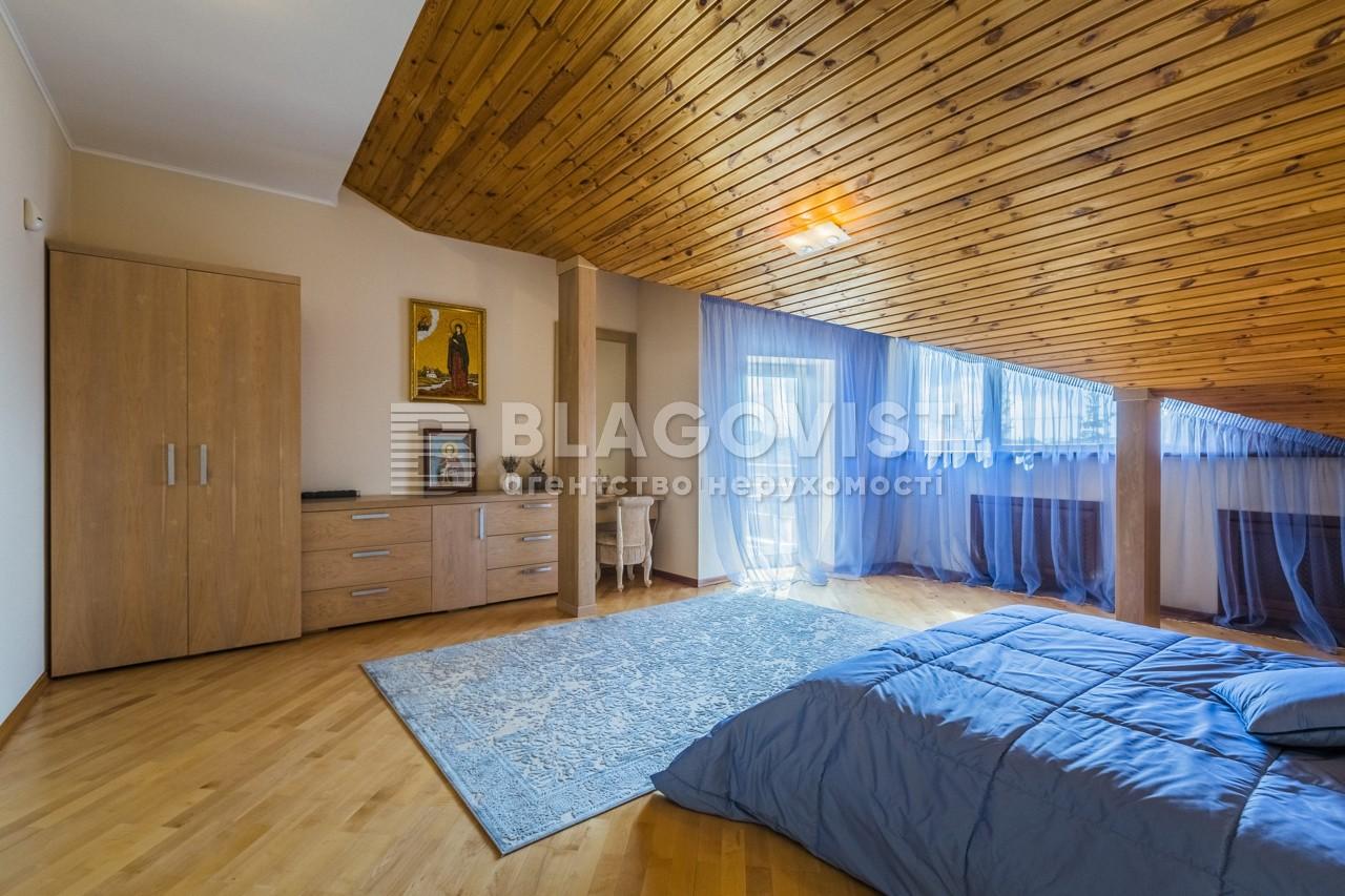 Дом M-38761, Киевская, Крушинка - Фото 34