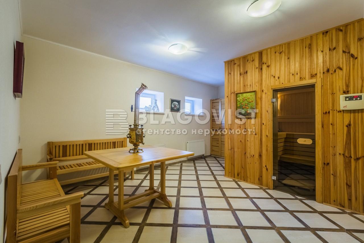 Дом M-38761, Киевская, Крушинка - Фото 42
