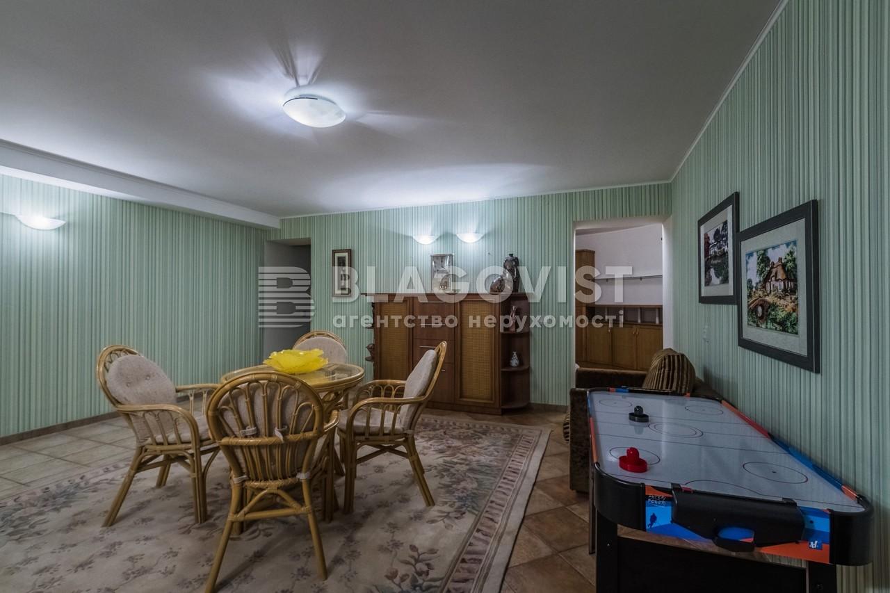 Дом M-38761, Киевская, Крушинка - Фото 46