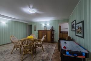 Дом Киевская, Крушинка, M-38761 - Фото 42