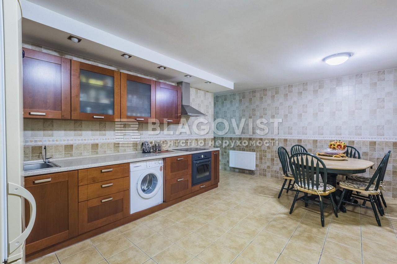Дом M-38761, Киевская, Крушинка - Фото 47