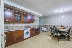 Дом Киевская, Крушинка, M-38761 - Фото 43