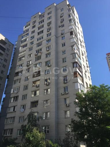 Квартира, P-29475, 3а