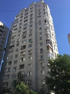 Квартира Олевская, 3а, Киев, P-29475 - Фото1