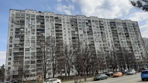 Квартира Жмаченко Генерала, 12, Киев, A-109604 - Фото 19