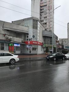 Нежилое помещение, Мишуги Александра, Киев, C-83837 - Фото1