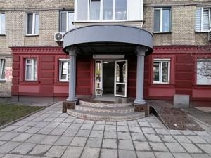 Магазин, Мира просп., Киев, Z-721188 - Фото 8