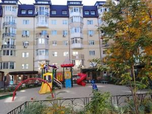 Квартира Дьяченко, 20, Киев, Z-759853 - Фото3