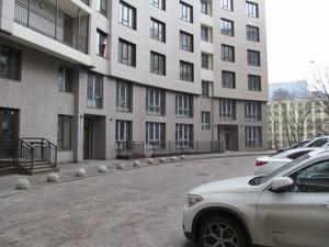 Офис, Тютюнника Василия (Барбюса Анри), Киев, R-38416 - Фото 7