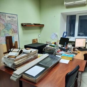 Офис, Лаврская, Киев, Z-684883 - Фото2