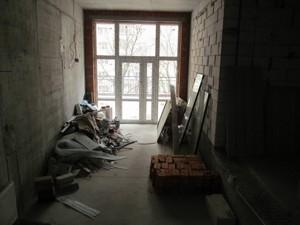 Офис, Тютюнника Василия (Барбюса Анри), Киев, R-38417 - Фото 15