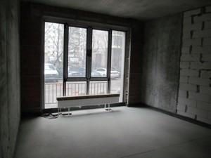 Офис, Тютюнника Василия (Барбюса Анри), Киев, R-38417 - Фото 8