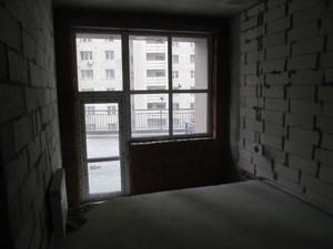 Офис, Тютюнника Василия (Барбюса Анри), Киев, R-38417 - Фото 12