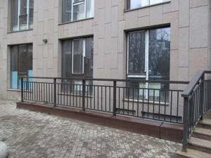 Офис, Тютюнника Василия (Барбюса Анри), Киев, R-38417 - Фото 16