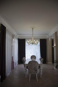 Дом R-38418, Стоянка - Фото 36