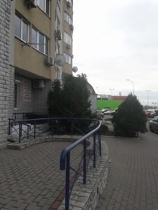 Квартира Урловская, 11а, Киев, Z-693724 - Фото3